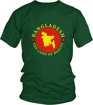 Bangladesh The Land of Beauty Travel tshirt